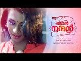 ഞാൻ നന്ദൻ   Njan Nandan Malayalam Short Film   Flowers Academy   Flowers
