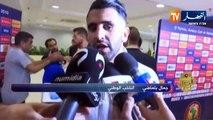 """Mahrez :""""Nous sommes la nation avec le plus de supporters après l'Egypte"""""""