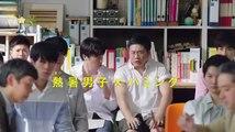 ラジエーションハウス特別編~旅立ち~【ラストフライト!!】 1_2 2019年06月24日