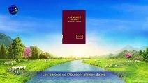 Chant chrétien « Nul être créé ne possède l'amour de Dieu » Louange et Adoration