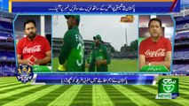 Cricket World Cup 2019  23 June 2019 Such tv
