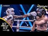 Highlight สุดเดือด!!! คู่สาม เจสัน ยัง VS หลุยส์ พงษ์พันธ์ | 10 Fight 10
