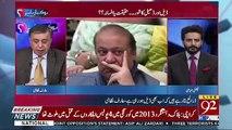 Agar Nawaz Sharif Aur Mariyam Ki Deal Hojati Hai To PMLN Ka Kia Hoga.. Arif Nizami Response