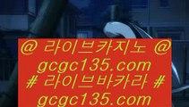 파라다이스   슬롯머신 - ( 只 557cz.com 只 ) - 슬롯머신 - 빠징�