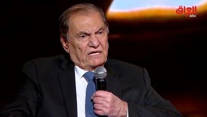 أكبر سد واجه الفنان العراقي الكبير محمد شكري جميل