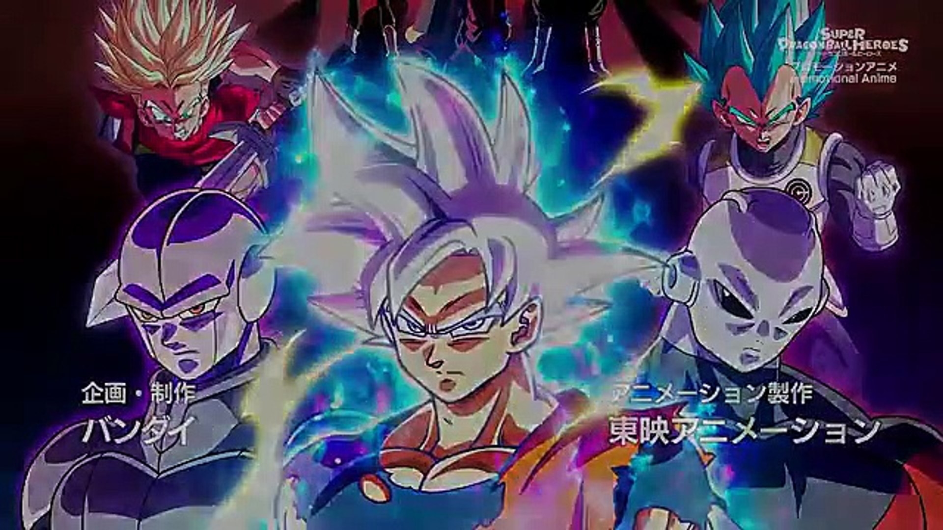 Super Dragon Ball Heroes Episode 12