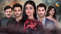 Bharam - Episode 32 - HUM TV Drama