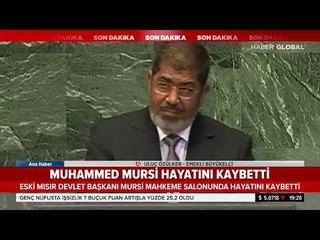 Muhammed Mursi'yi Emekli Büyük Elçi Uluç Özülker ile Konuştuk