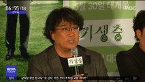 [투데이 연예톡톡] '기생충' 역대 프랑스 개봉 한국 영화 1위