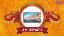 Amazon The Great Indian Festival Sale 2017 announced - Quick Update [Hindi]