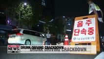 S. Korea's law enforcement authorities enforcing stronger measures, sentences for drunk driving