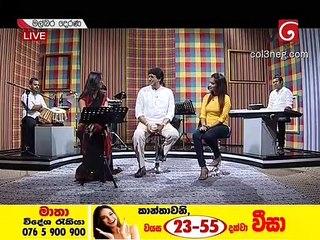 Malbara Derana 25-06-2019