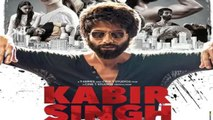 Kabir Singh Box Office Day 4 Collection: Shahid Kapoor | Kiara Advani | Sandeep Vanga | FilmiBeat