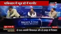 VIRAL VIDEO - पीएम इमरान खान की पार्टी के नेता ने लाइव डिबेट में जमकर चलाए लात घूसे