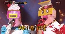 [1round] 'cupcake' VS 'doughnut ' - Greatest Love Of All , '컵케이크' VS '도~넛' -  Greatest Love Of All   복면가왕 20190623