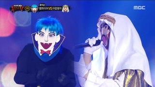 [1round] 'Vampire' VS 'Arabian prince' - You In My Arms , '뱀파이어' VS '아랍왕자 ' - 그대 내 품에    복면가왕 20190623