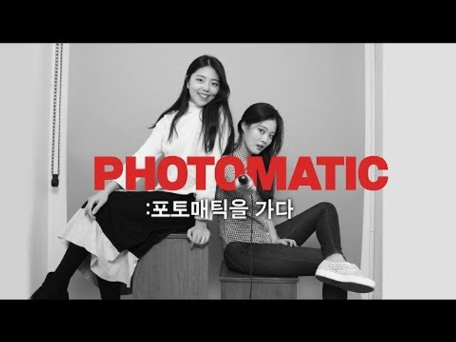 Photomatic: Self-shooting photo with Jungvely & Hanna / 갬성 셀프촬영 포토매틱을 다녀오다 [ENG SUB/한글 자막]