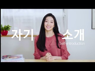 Hey guys! 김수민입니다 자기소개 & 채널소개  | 김수민 sookim [ENG SUB]