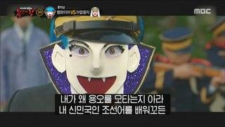 [individual] imitate the scenes of a drama복면가왕 20190623