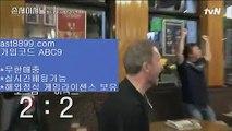 파워볼 へ 마징가tv ┼┼ ast8899.com ▶ 코드: ABC9◀  배트맨마이페이지 ┼┼ 먹튀검증커뮤니티 へ 파워볼