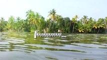 Shyama sundara | Lyrical video | Kerala Diaries | Kavya Ajit