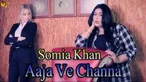 Aaja Ve Channa | Somia Khan | Love Song