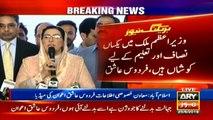 Firdous Ashiq Awan addresses media