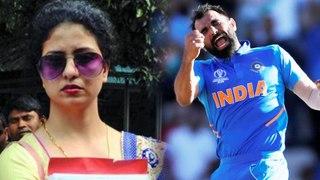 ICC World Cup 2019 : ಶಮಿ ಬಗ್ಗೆ ಶಮಿ ಪತ್ನಿ ಹೇಳಿದ್ದಿಷ್ಟು..? | Oneindia Kannada