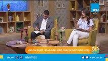 الناقد الرياضي أحمد جلال: محمد صلاح صانع أهداف وليس أناني كما يدعي البعض