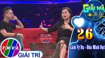 THVL | Hứa Minh Đạt chia sẻ thói quen hôn các thành viên trước khi ra khỏi nhà | Giải mã tri kỷ - Tập 26