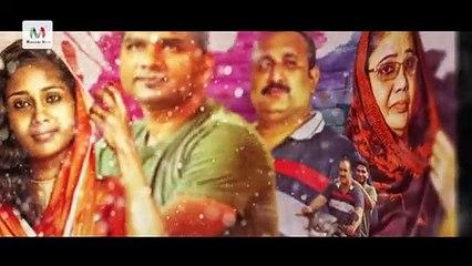 Puthumazha Lyric Video | Ali Malayalam Movie | Sikkandhar Dulkarnain