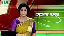 NTV Desher Khobor | 25 June 2019