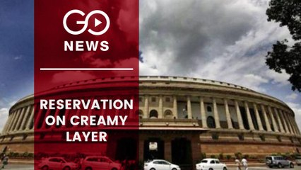 RESERVATIONS ON CREAMY LAYER