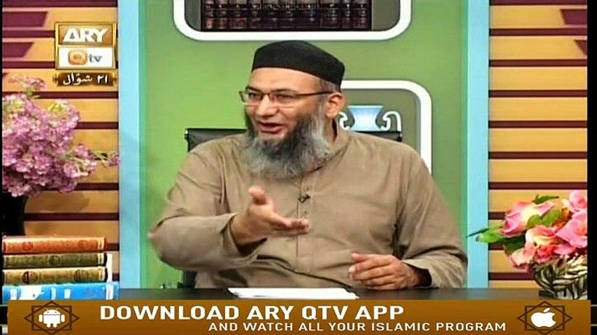 Baseerat ul Quran - 25th June 2019 - ARY Qtv