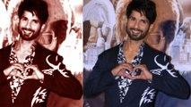 Kabir Singh के बाद क्या Shahid Kapoor को फिर मिली ये सुपरहिट रीमेक ? | FilmiBeat