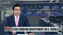 Foreign investment positions in S. Korea fall in 2018 for first time in 3 years