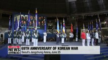 Event held to mark 69th anniversary of start of Korean War