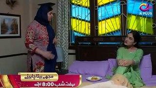 Mujhay Beta Chahiye Episode 2 Promo in HD
