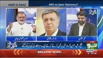 Kia Nawaz Sharif Via Media Paisa Dena Chahte Hain Take Unka Naam Na Aae.. Arif Nizami Response