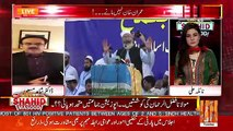 Dr Shahid Masood Analysis On All Parties Conference