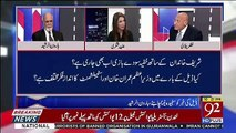 Why Shahbaz Sharif Came Back To Pakistan.. Zafar Hilaly Telling