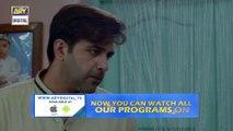 Surkh Chandni Episode 5  ARY Digital Drama  - 25th June 2019