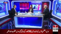 Rauf Klasra Telling In Detail About NAB Has Asked For Bank Account Details Of Shahid Khaqan Abbasi And His Family From State Bank..