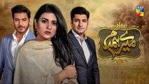 Mere Humdam - Episode 22 - HUM TV Drama