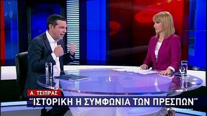 CIPRASTAN STAR TV YE TURKIYE ILE ILGILI CARPICI ACIKLAMALAR