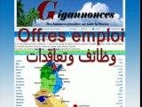 Annonce-Tunisie - emploi en Tunisie - immobilier en Tunisie : Gigannonces