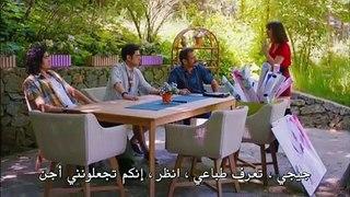 مسلسل الطائر المبكر الحلقة 45 قسم 3 مترجمة للعربية