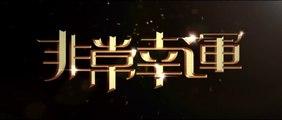 FEI CHANG XING YUN (2013) Trailer VO - CHINA