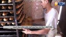 باتنة: الخبّاز.. حرفة تحت رحمة نيران أفران مقابل إرثفاع درجات الحرارة