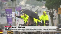 Monsoon season begins, heavy rain expected across S. Korea until late Thursday
